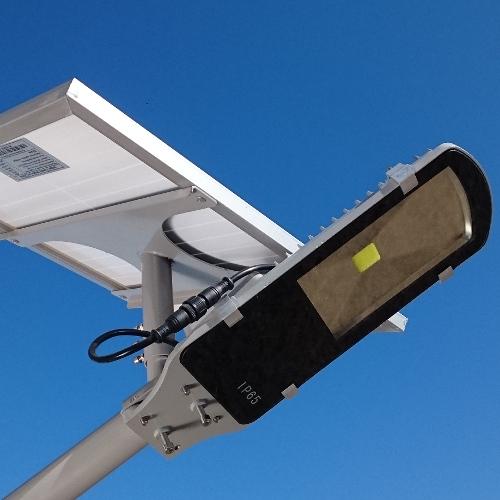 ソーラーLED照明 SLL1206